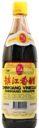 Hengschun Chin Kiang Rice Vinegar 550ml