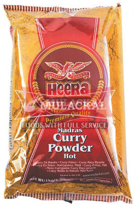 Picture of HEERA Curry Powder (hot) 6x1kg