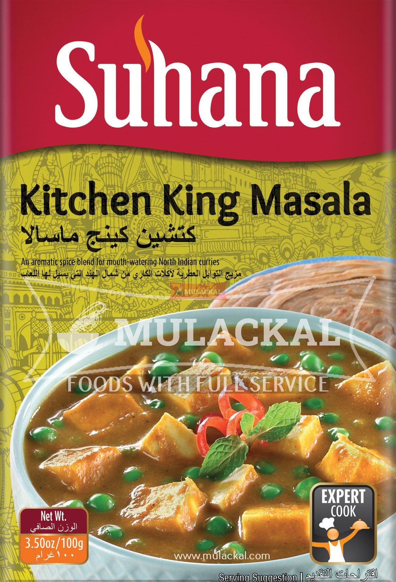 Mulackal Suhana Kitchen King Masala 10x100g