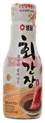Picture of SEMPIO Soy Sauce for Sushi 12x200ml
