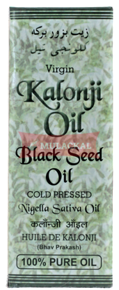 Picture of Black Seed/Kalonji Oil