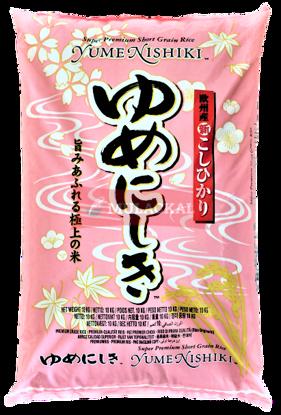 Picture of JFC YUME NISHIKI Nishiki Rice (Short Grain) 1x10kg