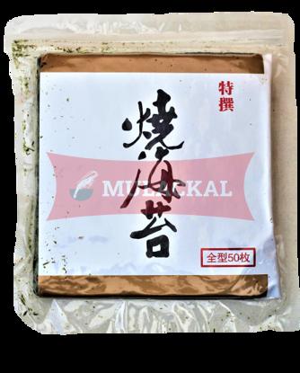 Picture of DARUMA Yakisushinori Zenkei Seaweed Gold (50 Sheet) 80x50pcs