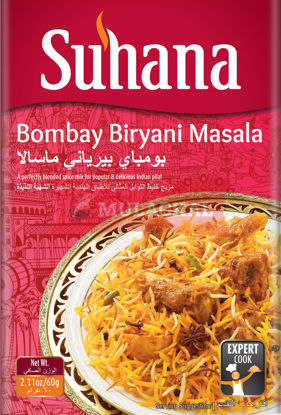 SUHANA Bombay Biryani Mix 60g