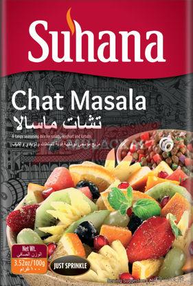 SUHANA Chat Masala 100g