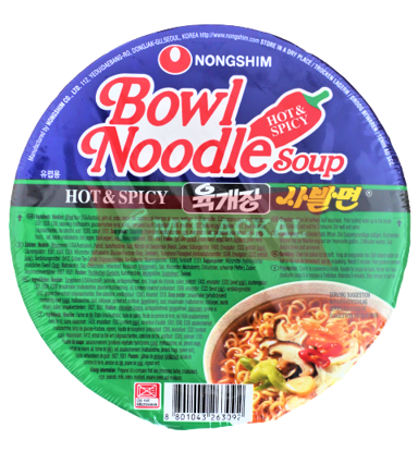 NONG SHIM Hot & Spicy Instant Noodle Bowl 68g