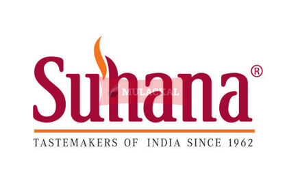Picture for manufacturer SUHANA