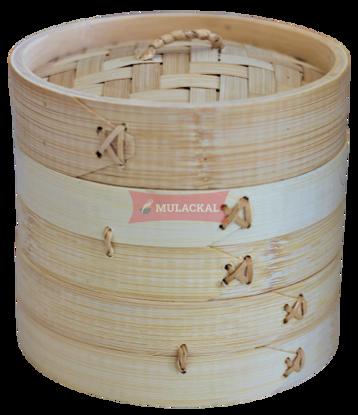 Bamboo Steamer 20cm (1 Cover + 2 base)