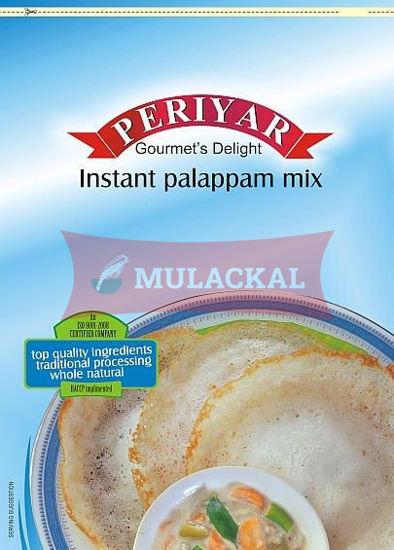 PERIYAR Palappam Mix 1Kg