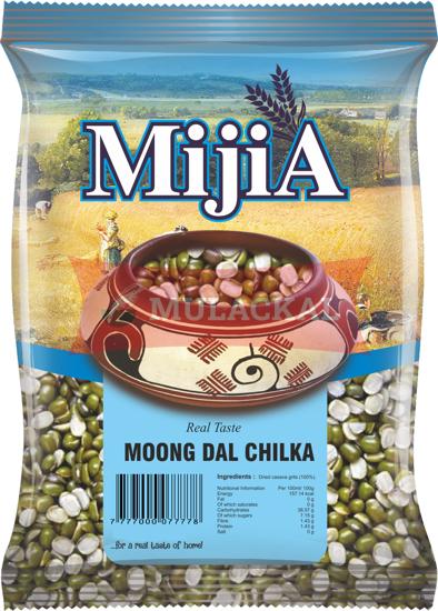 MIJIA Moong Dal Chilka 500g