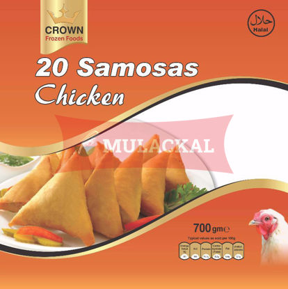 CROWN Chicken Samosa 20Pcs 700g