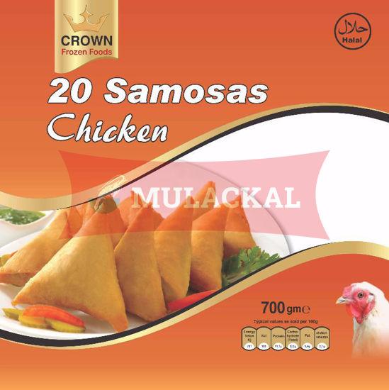 CROWN Chicken Samosa 20Pcs 700g