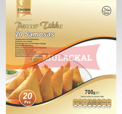CROWN Paneer Samosa 20Pcs 700g