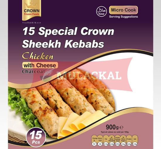 CROWN Special Chicken Seekh Kebab 10Pcs 900g
