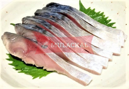Shime Saba marinated mackerel slices 160g