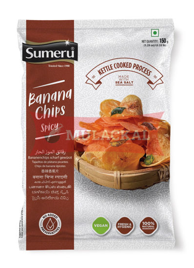 SUMERU Banana Chips Spicy 20x150g